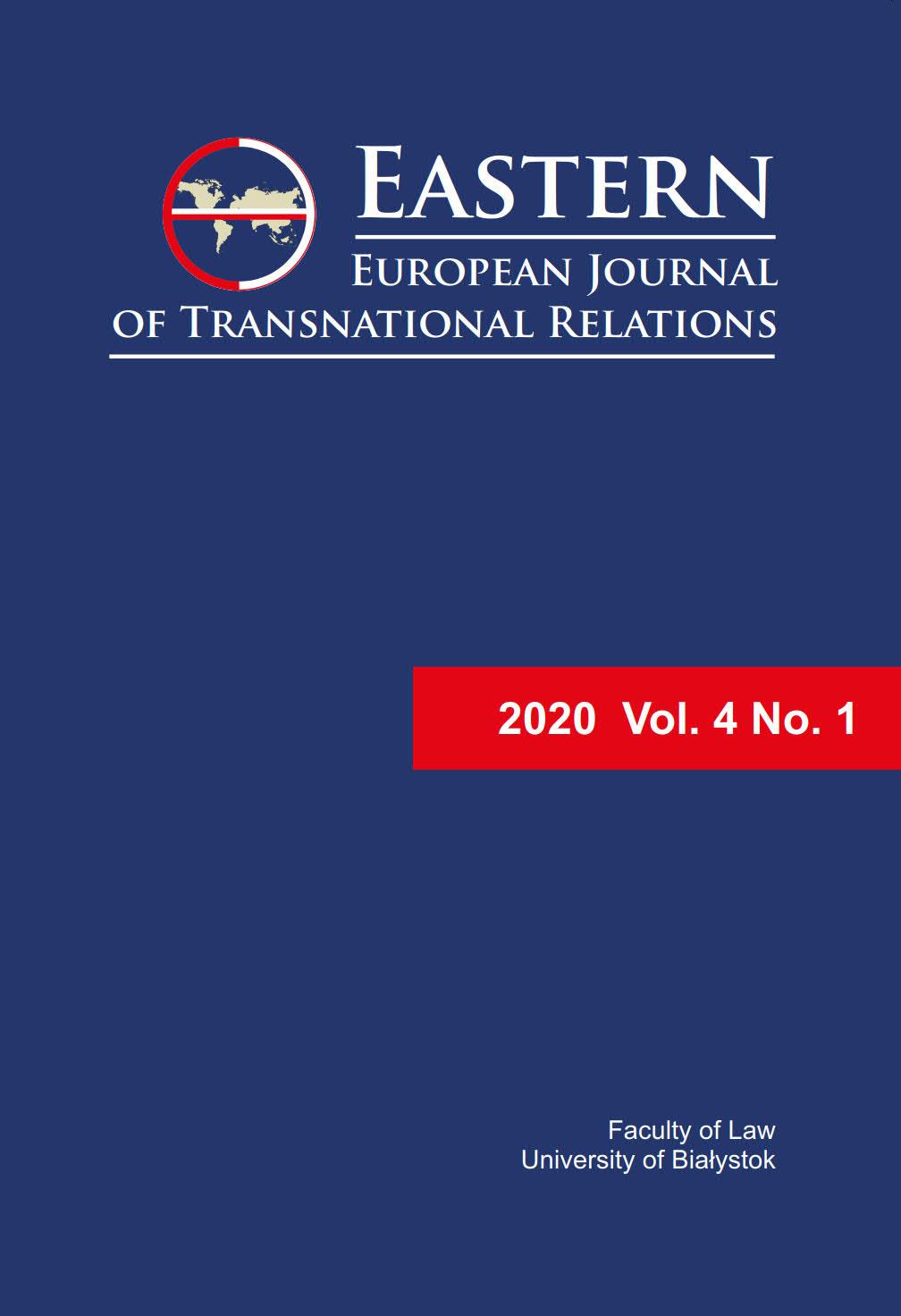 Cover image - EEJTR 2020 vol. 4 no. 1